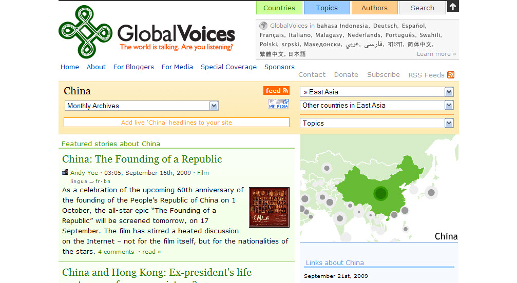 global-voices-online-china